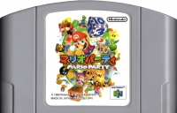Mario Party Box Art