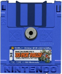Famicom Grand Prix II: 3D Hot Rally Box Art
