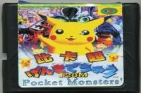Pocket Monsters (2000) Box Art