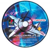 Ace Combat 3: Electrosphere Box Art