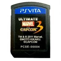 Ultimate Marvel vs. Capcom 3 Box Art