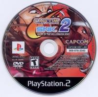 Capcom vs SNK 2: Mark of the Millennium 2001 Box Art