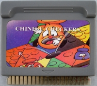 Chinese Checkers Box Art