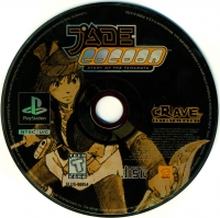 Jade Cocoon: Story of the Tamamayu Box Art