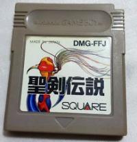 Seiken Densetsu: Final Fantasy Gaiden Box Art