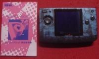 Neo Geo Pocket (Maple Blue) [JP] Box Art