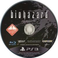 Biohazard HD Remaster Box Art