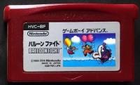 Balloon Fight - Famicom Mini Box Art