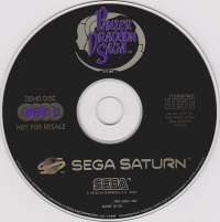 Panzer Dragoon Saga Demo Disc Box Art