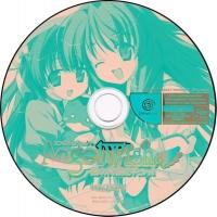 Angel Wish: Kimi no Egao ni Chu! Box Art