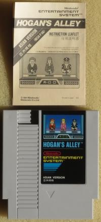 Hogan's Alley Box Art