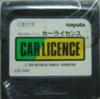Car License Box Art