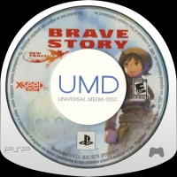 Brave Story: New Traveler Box Art