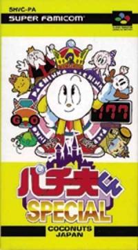 Pachiokun Special Box Art