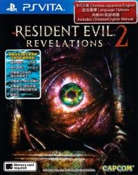 Resident Evil Revelations 2 Box Art