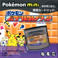 Pokemon Puzzle Collection Box Art