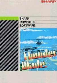 Thunder Blade Box Art