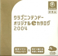 Club Nintendo Original eCatalog 2004 [JP] Box Art