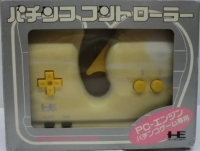 Coconuts Japan Pachinko Controller Box Art