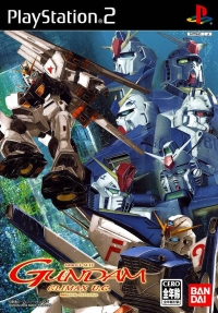 Mobile Suit Gundam: Climax U.C. Box Art