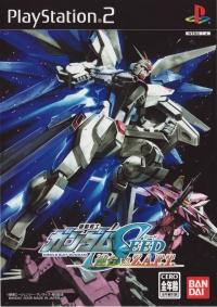 Mobile Suit Gundam Seed: Rengou vs. Z.A.F.T. Box Art