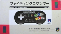 Hori Fighting Commander [JP] Box Art