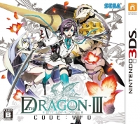 7th Dragon III Code: VFD Box Art