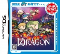 7th Dragon - Best Version Box Art
