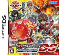 Bakugan Battle Brawlers DS: Defenders of the Core - Limited Edition Box Art