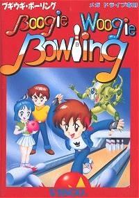 Boogie Woogie Bowling Box Art