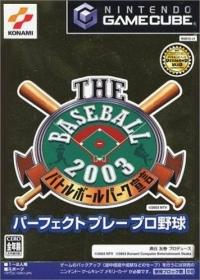 Baseball 2003, The Box Art
