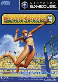 Beach Spikers: Virtua Beach Volleyball Box Art