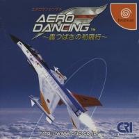 Aero Dancing F: Todoroki Tsubasa no Hatsu Hikou Box Art