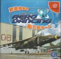 Aero Dancing i Jikai Saku Made Matemasen Box Art