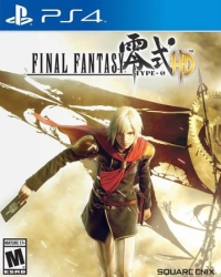 Final Fantasy Type-0 HD Box Art