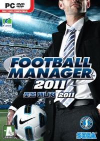 Football Manager 2011 Box Art