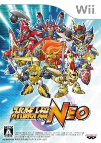 Super Robot Wars Neo Box Art