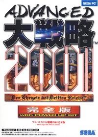 Advanced Daisenryaku 2001: Kanzenban Box Art