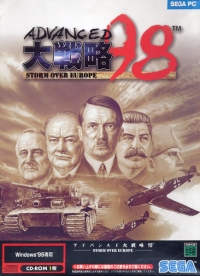 Advanced Daisenryaku 98: Storm Over Europe Box Art