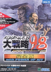 Advanced Daisenryaku 98 II: Kanzenban Box Art