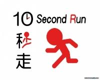 10 Second Run Box Art