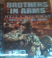 Brothers in Arms: Hell's Highway Box Art