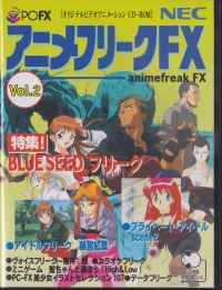 Anime Freak FX Vol. 2 Box Art