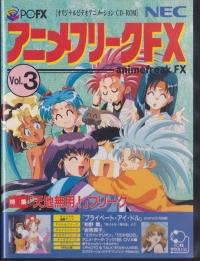 Anime Freak FX Vol. 3 Box Art