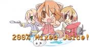 200% Mixed Juice Box Art