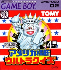 America Oudan Ultra-Quiz Box Art