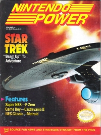 Nintendo Power - Volume 029 (October 1991) Box Art