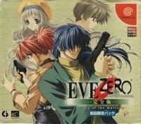 Eve Zero Perfect Edition: Ark Of The Matter Box Art