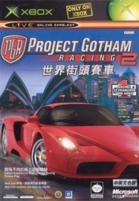 Project Gotham Racing 2 Box Art