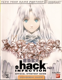.hack//INFECTION - Official Strategy Guide Box Art